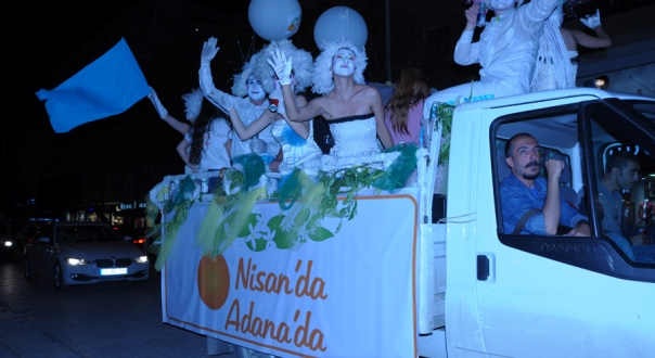 nisanda_adanada