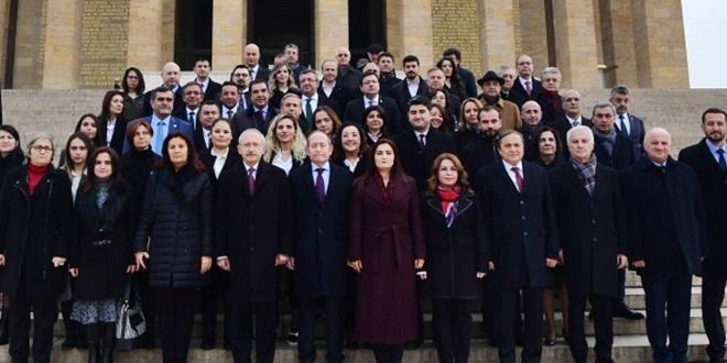 CHP PARTİ MECLİSİ'NDEN İLK BİLDİRİ