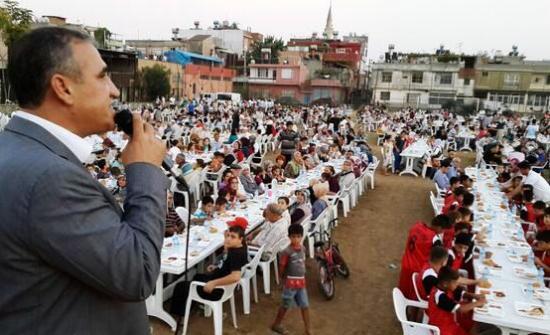Ak Parti'nin iftar mitingi