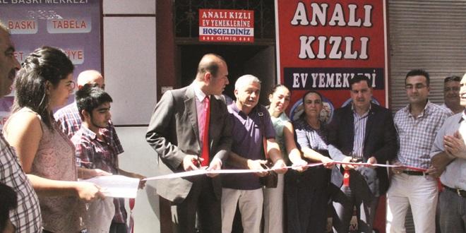 ana_kiz