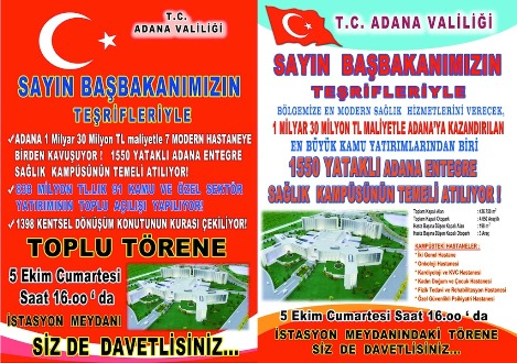 erdogan_temel
