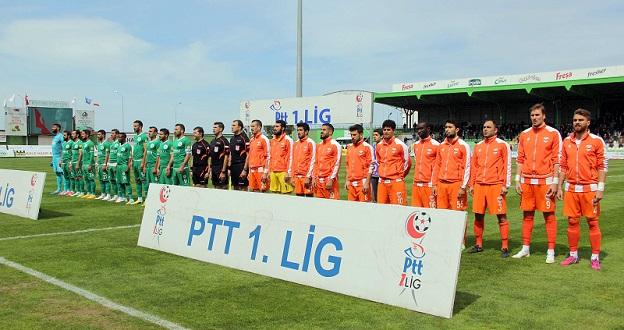 Adanaspor Giresun'da Puanları Paylaştı 0-0